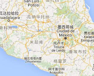 墨西哥滅門慘案11死包括兩兒童