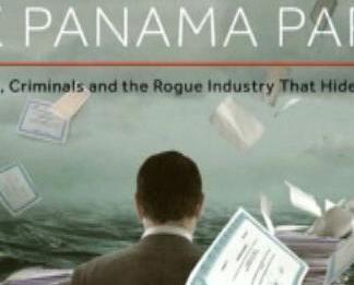 多政要名人被揭避稅天堂設公司