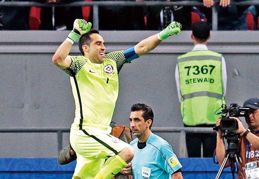 巴禾領智利闖決賽