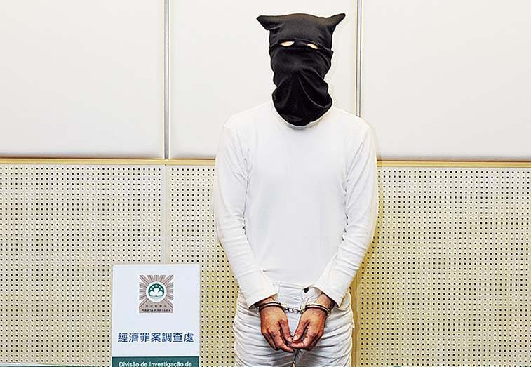 30押店上當三港人被捕