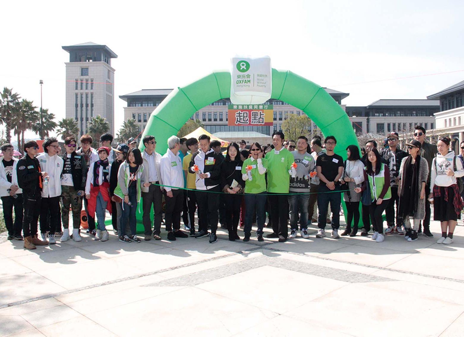 團體冀吸引青年參與慈善