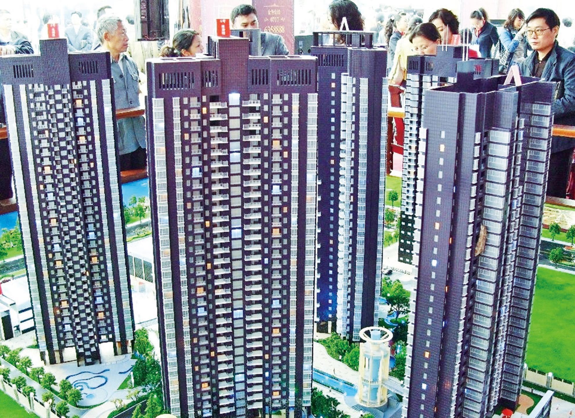 房貸寬鬆利好樓市