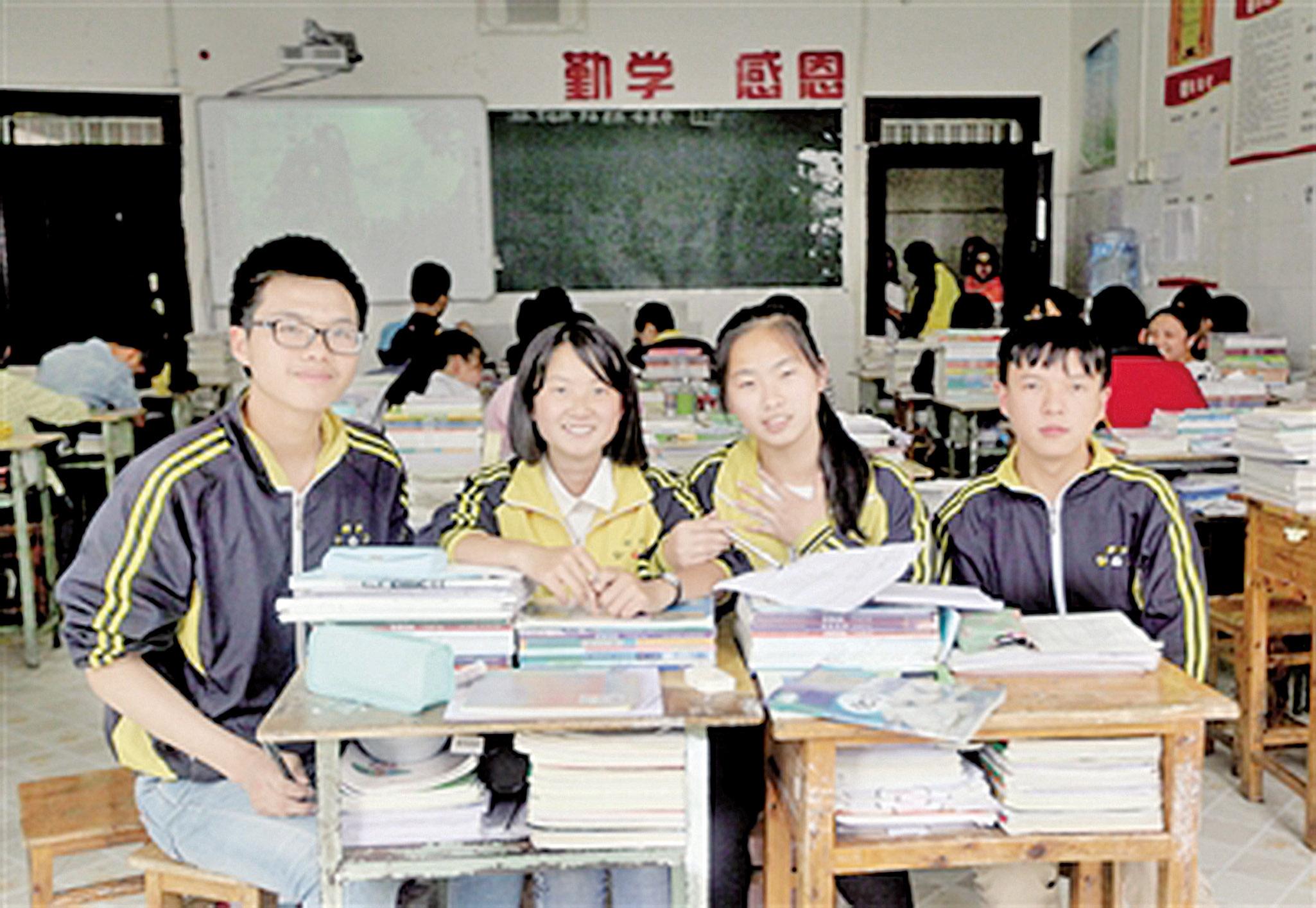 資助貧生求學三年