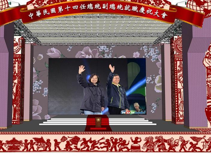 民進黨:會做修改