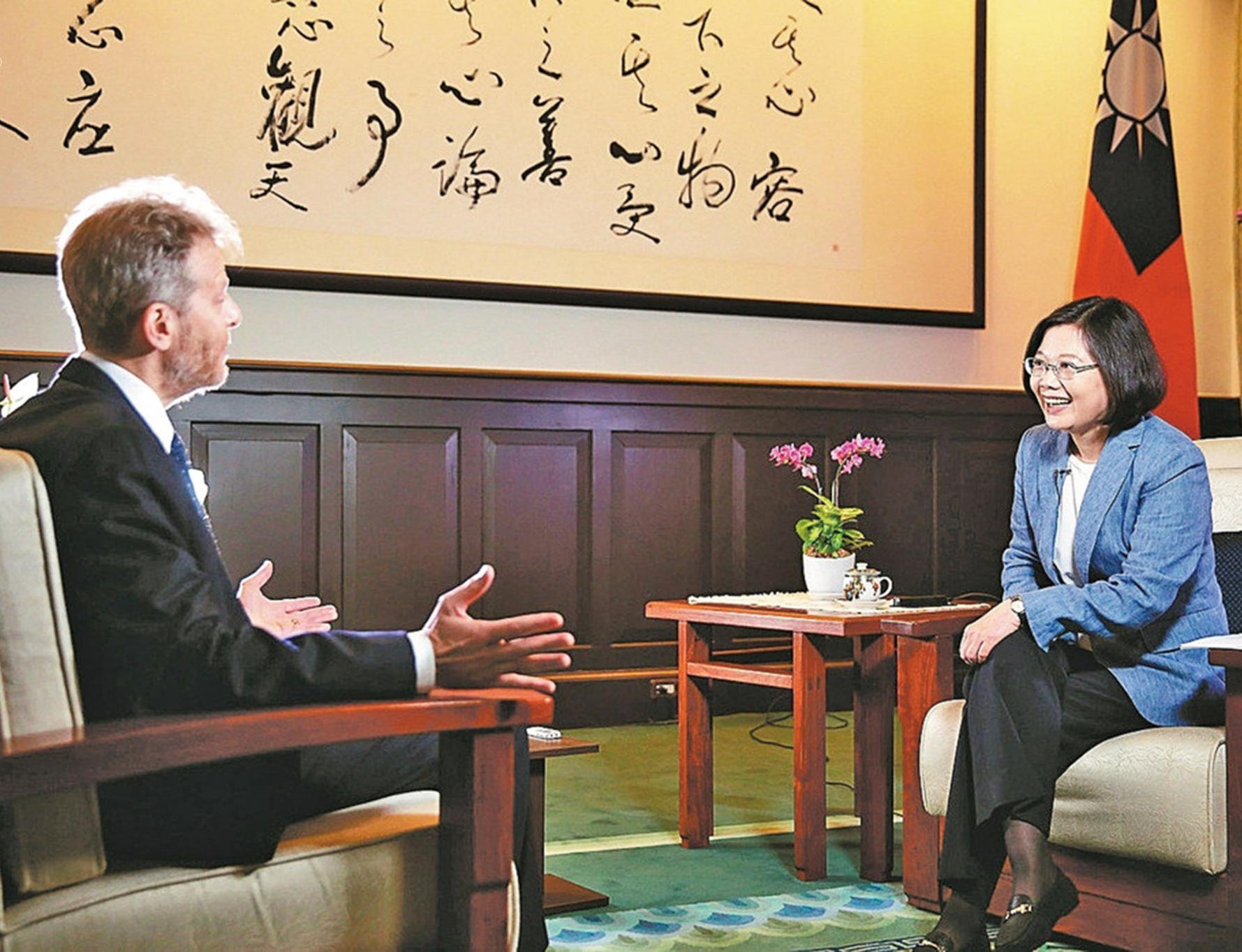 蔡英文:台灣不向壓力屈服