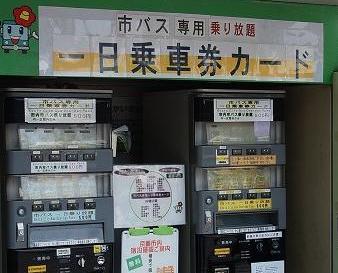 京都巴士「一日券」明年加價