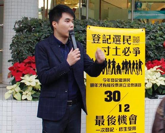 團體「擺街站」呼籲登記做選民