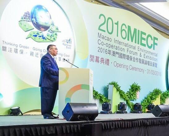 澳門國際環保合作發展論壇開幕