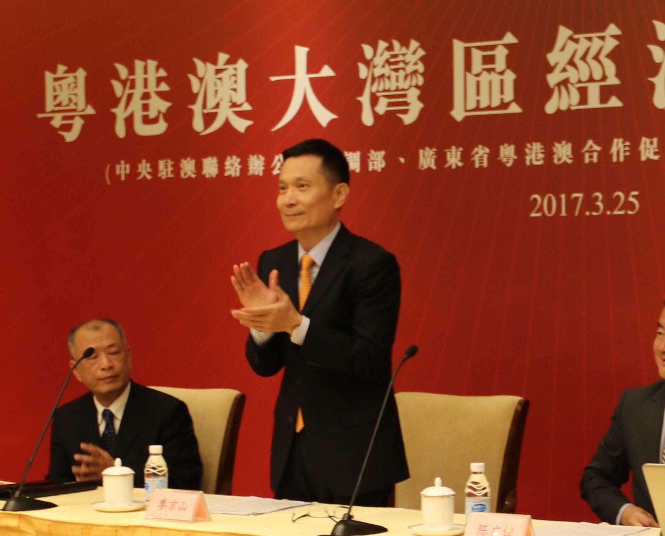 粵港澳經濟生活圈將形成