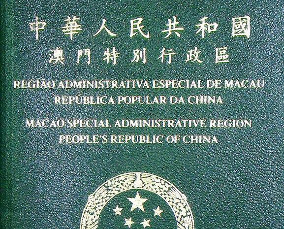 澳門特區護照電子簽證增三國
