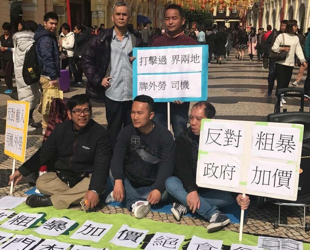 反對粗暴加價及輸入外勞司機