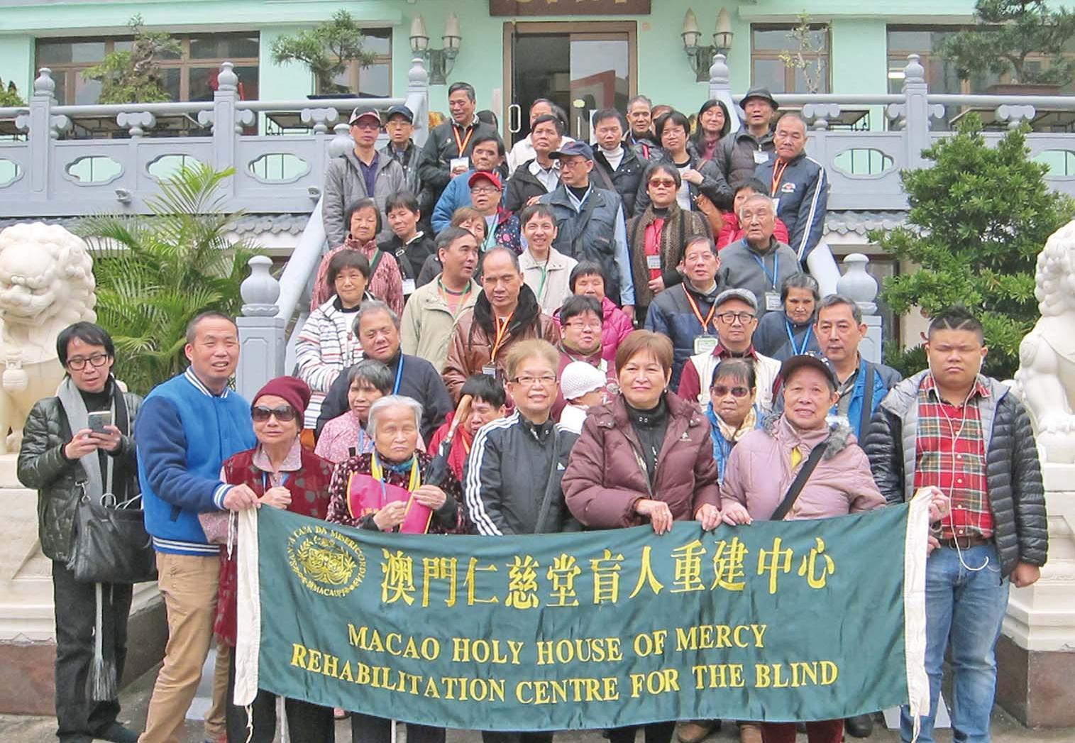 仁慈堂鼓勵盲人關注社區