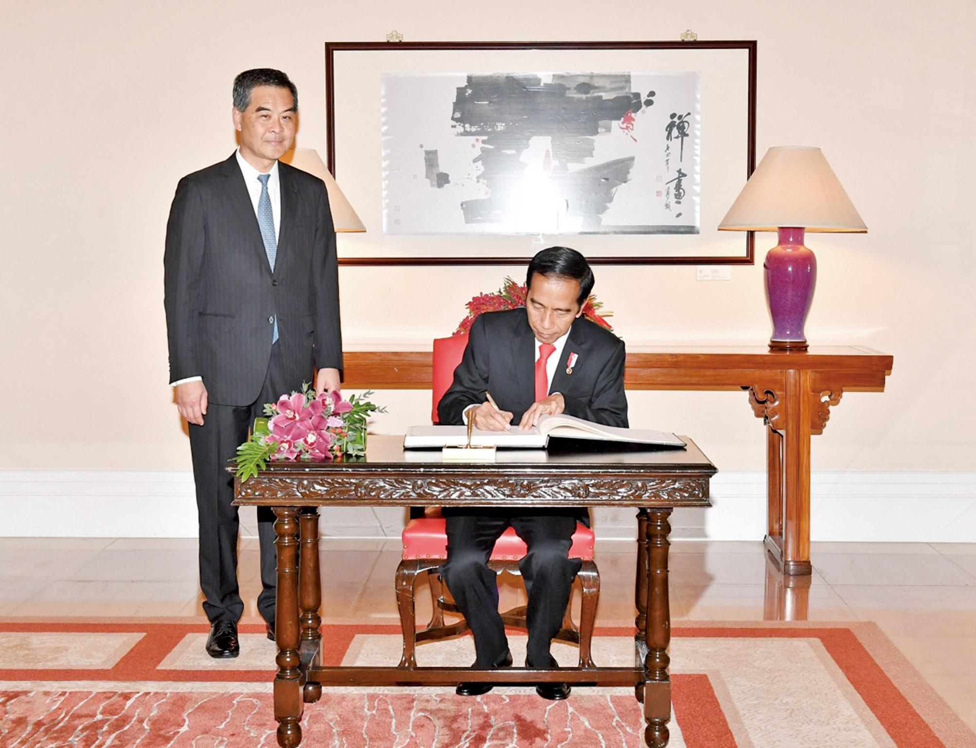 冀印港加強經貿合作
