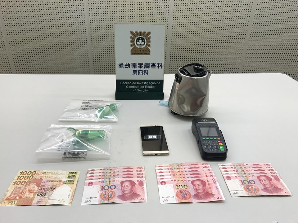 內地漢涉扑頭搶劫事主13萬被捕