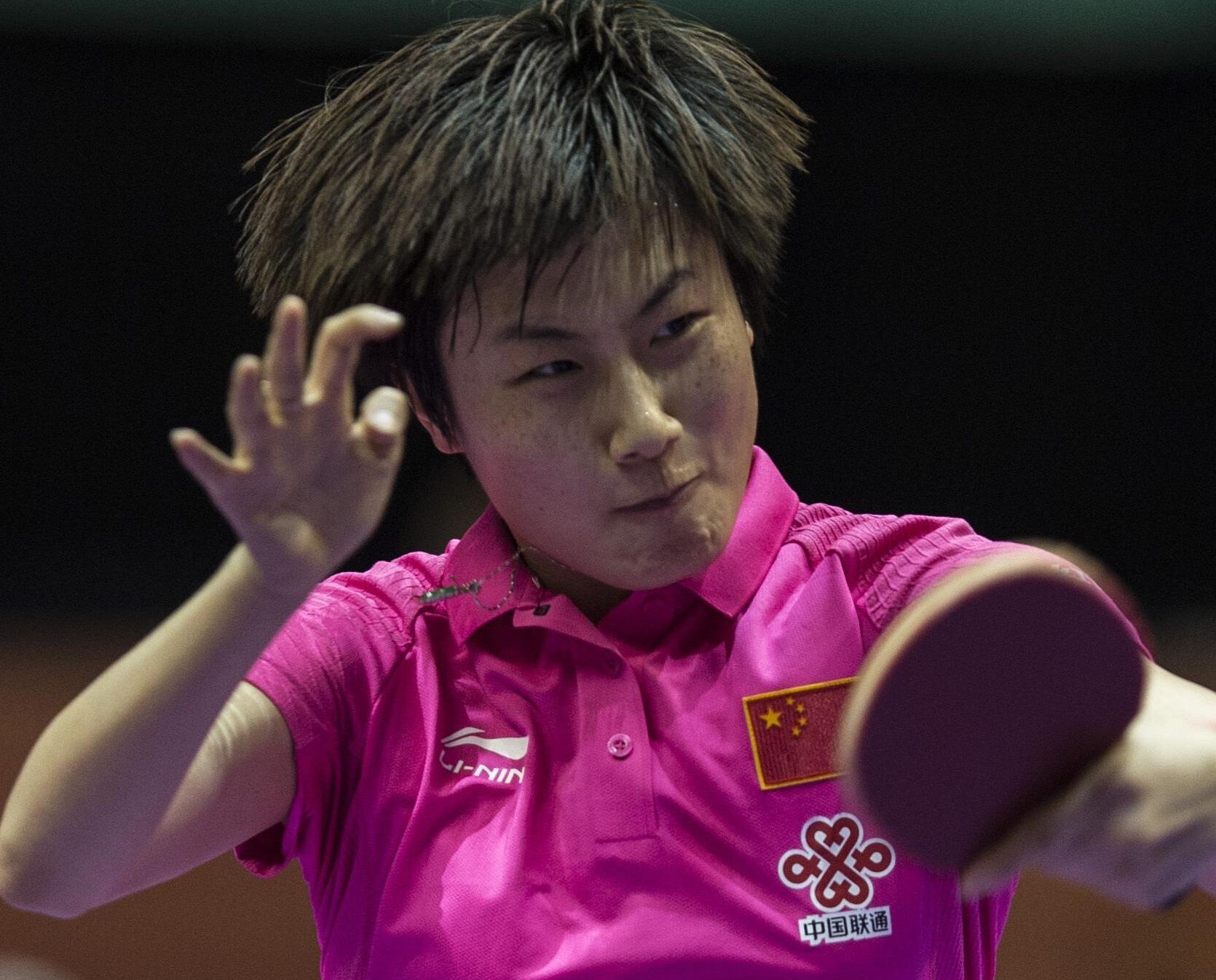 中國女乒世界賽實現三連冠