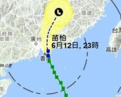 「苗柏」已登陸大鵬半島並減弱