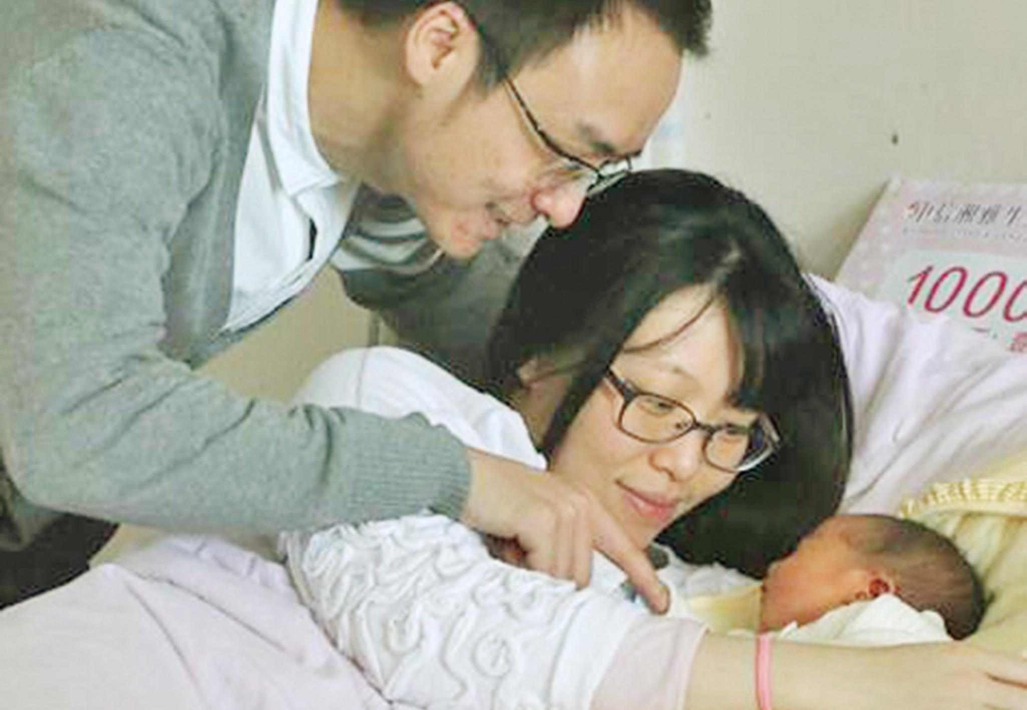 妻子自然懷孕生女