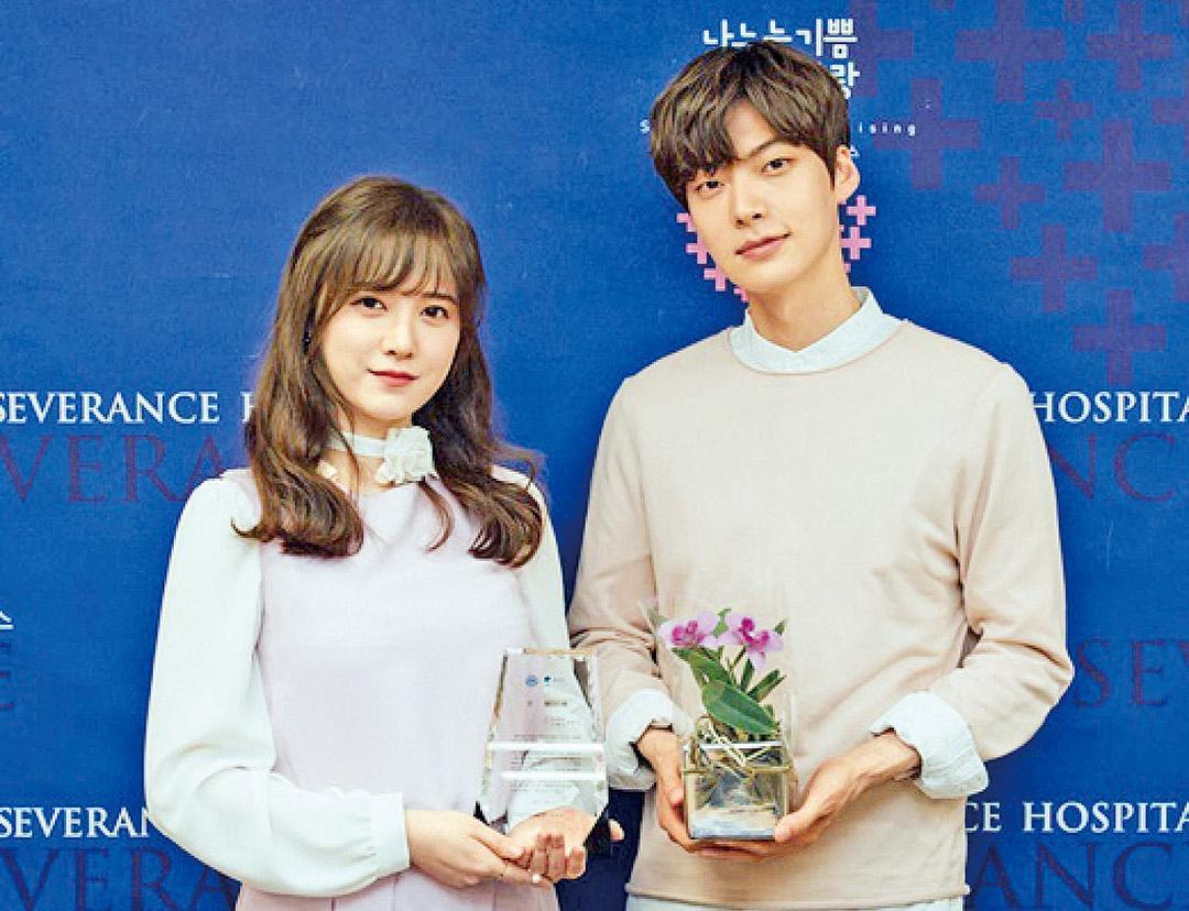 當選韓國最佳情侶