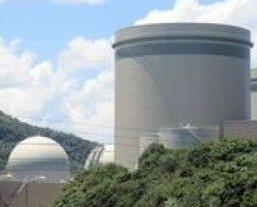 日高濱核電站輻射廢水外洩