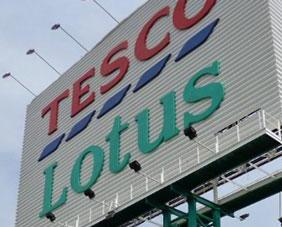 Tesco Lotus 26日休息紀念先王