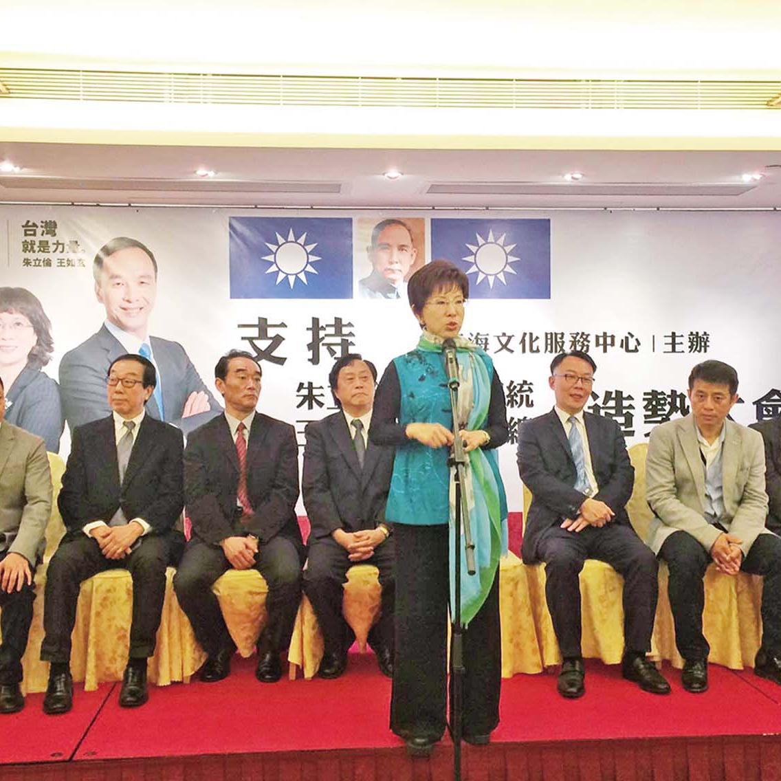 台灣大選國民黨選情嚴峻