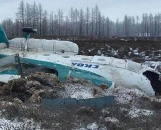 19人遇難 三人獲救