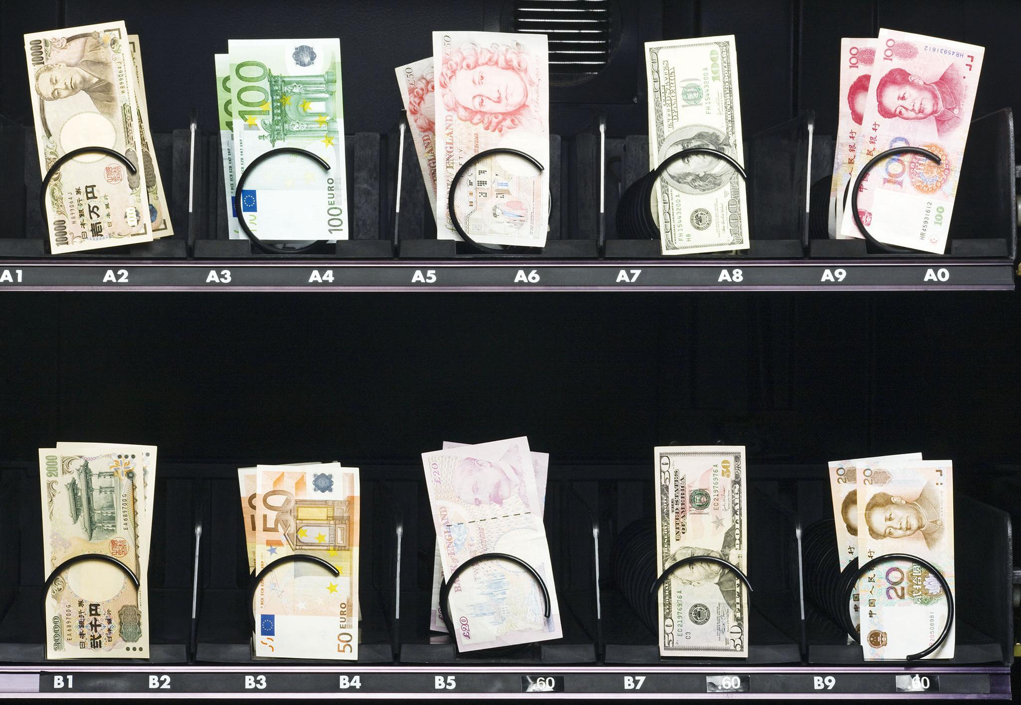 人民幣將獲基本面支持