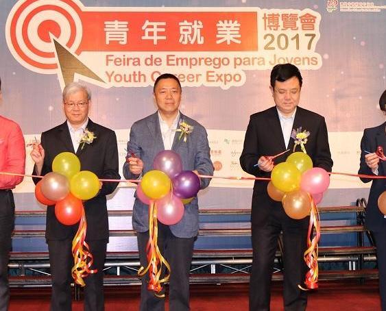 2017青年就業博覽會