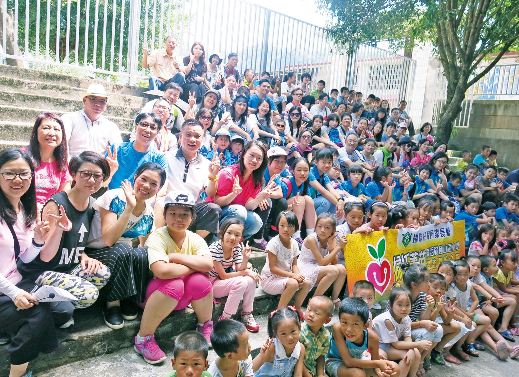 探訪貧困山區小學
