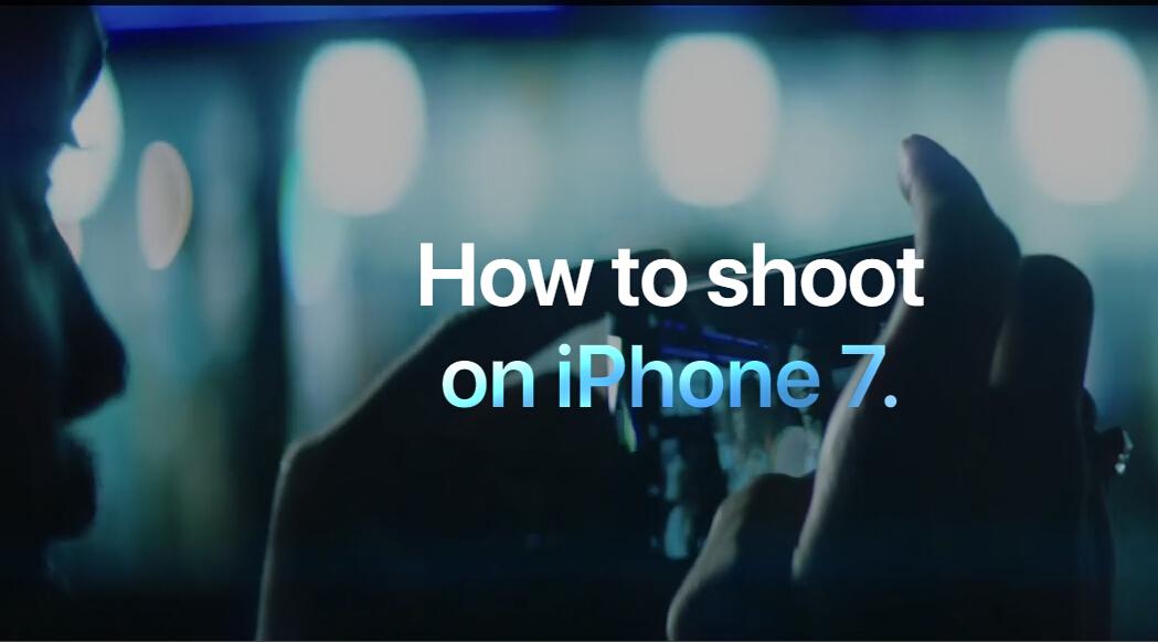 iPhone視頻教影靚相
