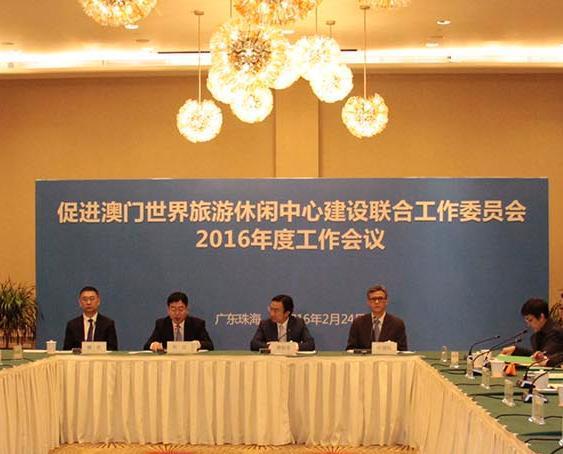 旅遊聯合工作委員會議橫琴舉行