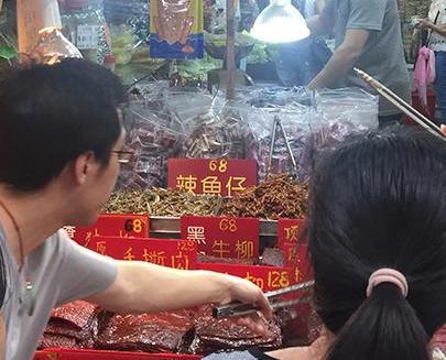 國慶黃金周零售業市況