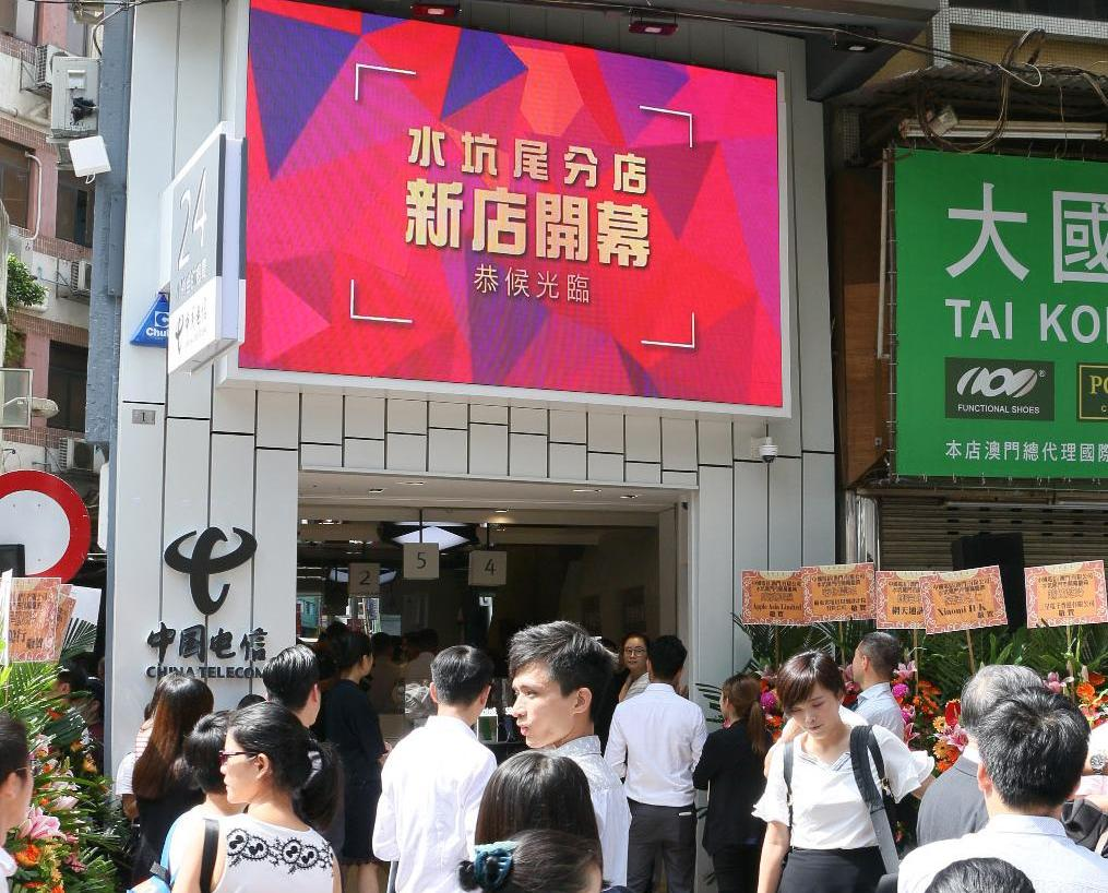 中國電信擬引進智慧城市項目