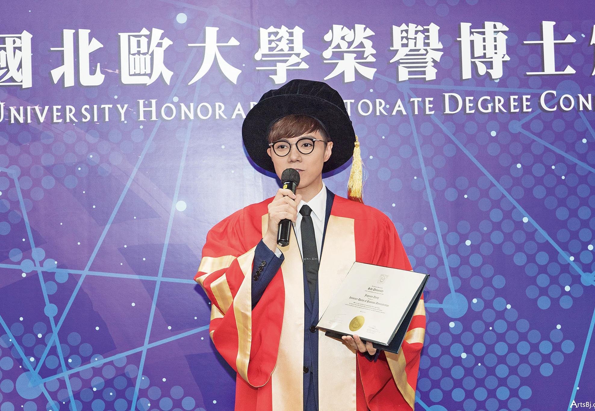獲頒榮譽音樂碩士