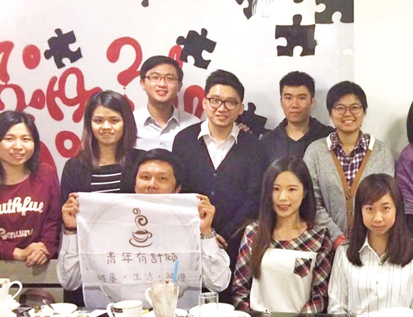 新青協探討共享經濟