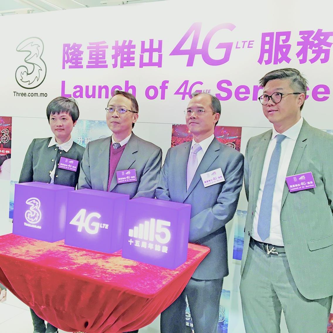 3澳門啟用4G服務