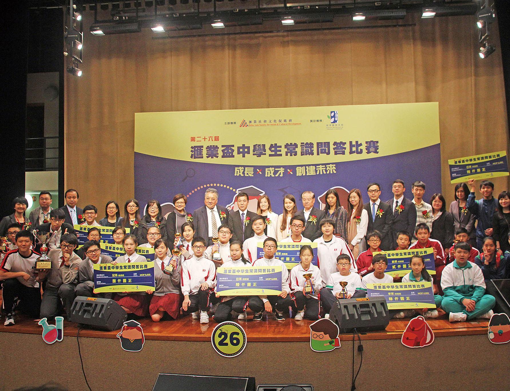鏡平學校奪「雙冠」成大贏家