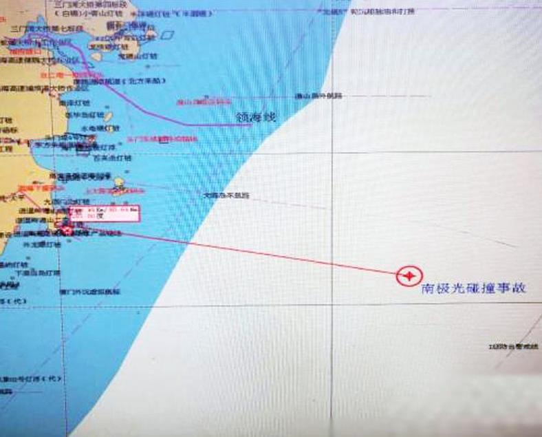 六人墮海失蹤