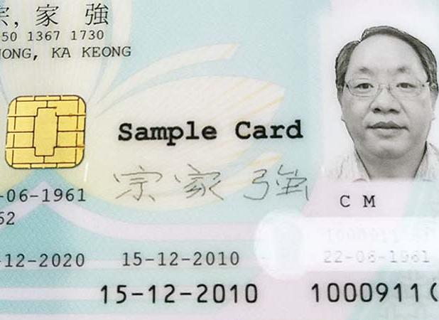 澳門智能身份證屢獲表彰