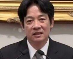 賴清德接任台灣「行政院長」