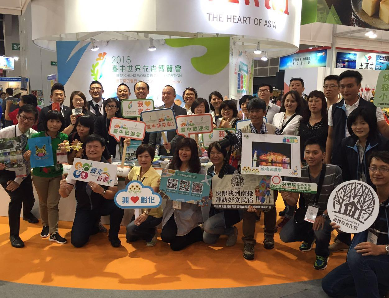 台灣展區推生態旅遊