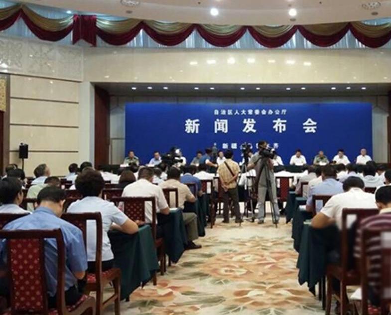 新疆推「地方性」反恐法