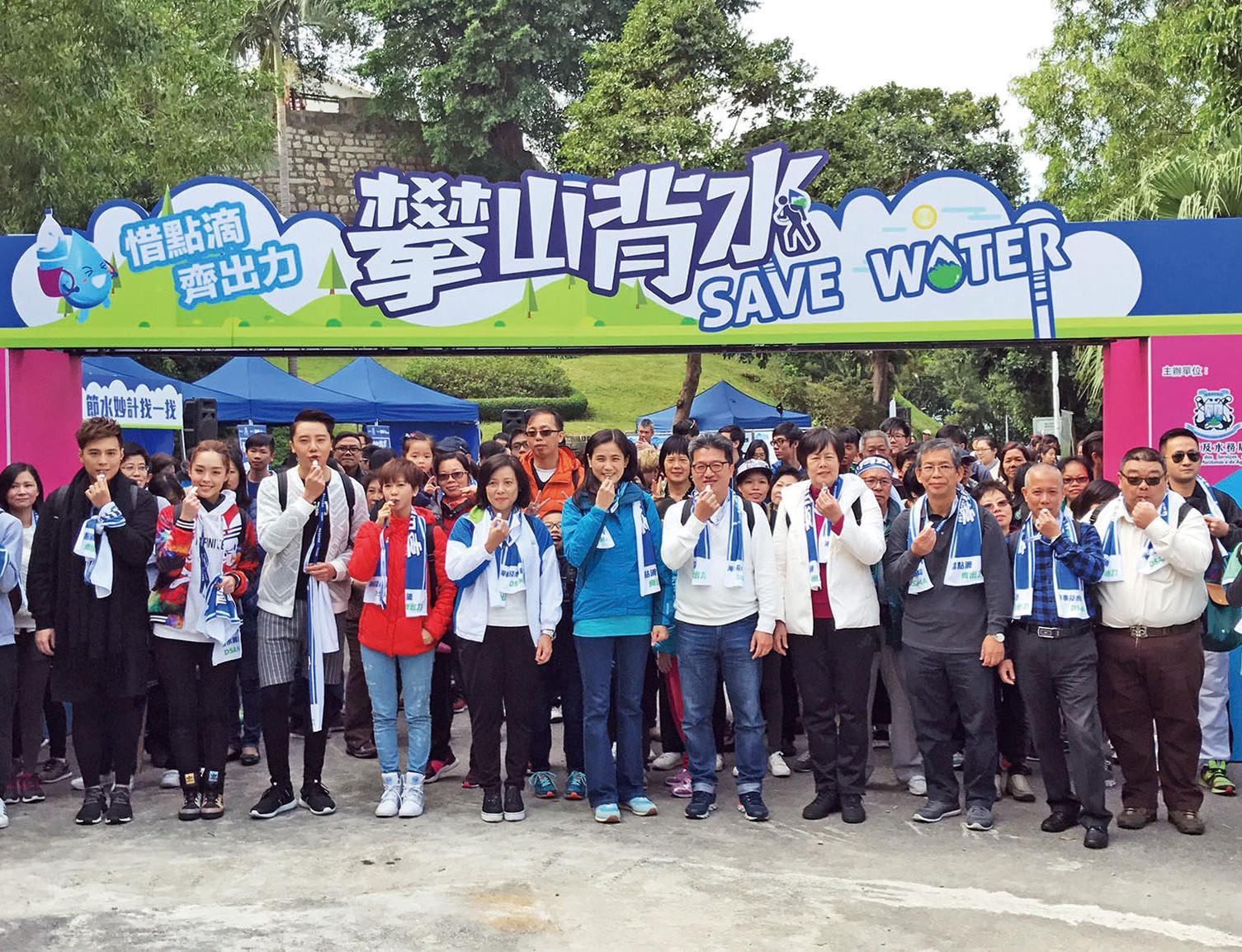 水務局藉提醒市民節約用水