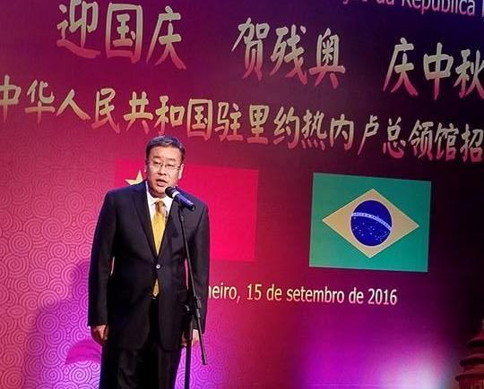 獲里約中國總領事熱情接待