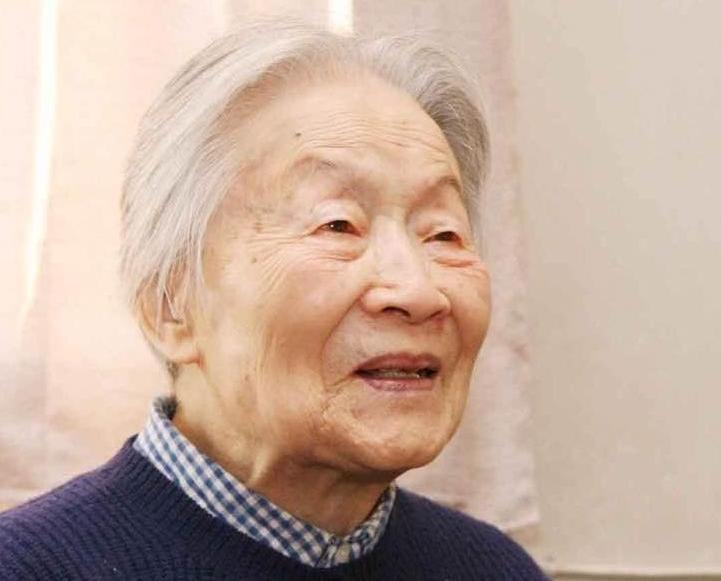 終年105歲