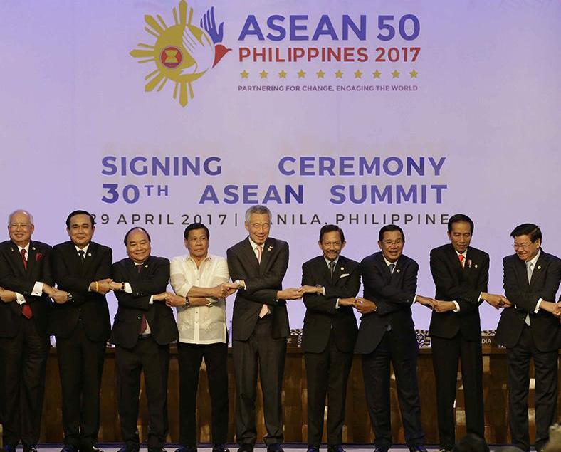 東盟峰會未提南海問題