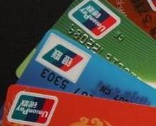 內地人港碌銀聯卡買保險將設限