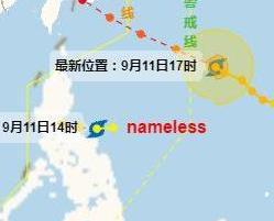 菲熱帶低壓或24小時內成颱風