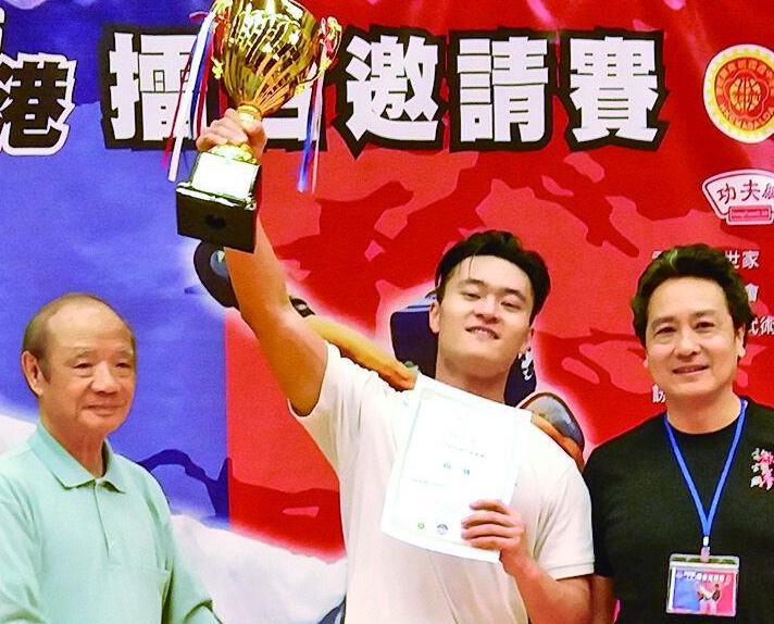 揚威香港擂台邀請賽