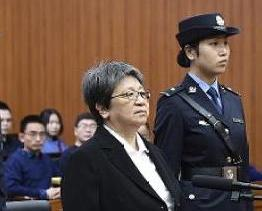 楊秀珠貪污案罪成 判囚8年
